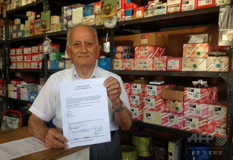 88歳のキプロス人男性、ギリシャに年金を寄付