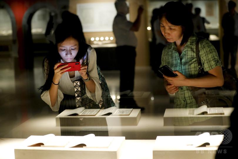 魏徴の『群書治要五十巻』など4千冊 細川元首相、中国に漢籍を寄贈