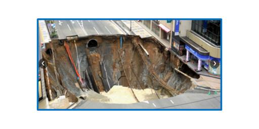 政令指定都市NO.1は?東京23区NO.1は? 道路陥没対策動向調査で 「道路陥没対策自治体ランキング」を公表