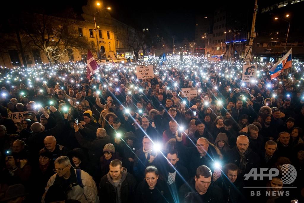 汚職疑惑追及の記者殺害から1年、各地でデモ スロバキア