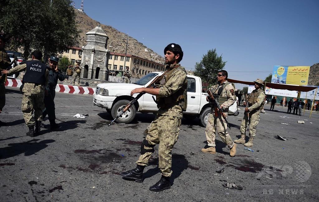 アフガニスタン首都で自爆攻撃、80人死亡 ISが犯行声明