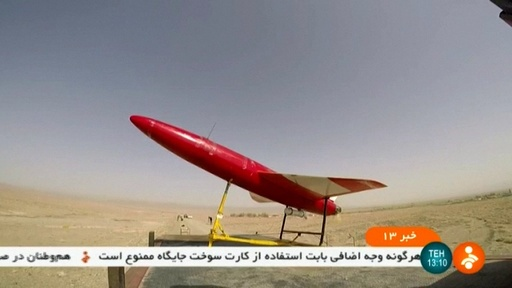 動画:イラン空軍、遠方の標的も攻撃可能な新型ドローンを公開