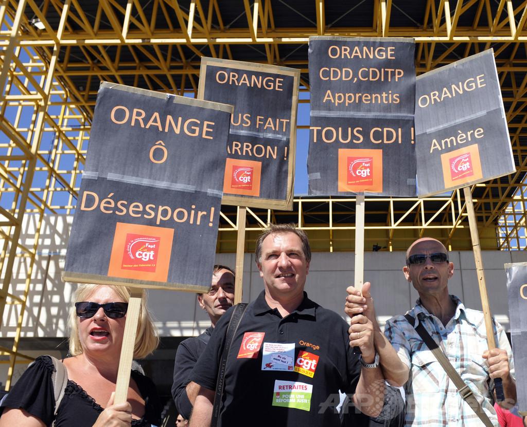 フランス、職場のストレス深刻化 人員削減などで自殺者も