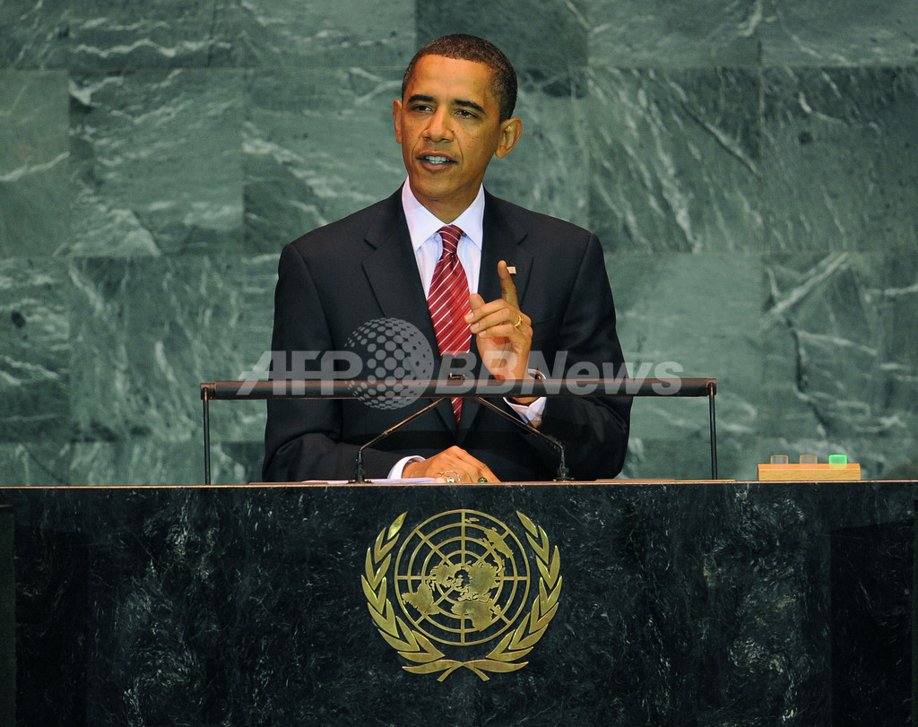 2009年ノーベル平和賞はオバマ米大統領に