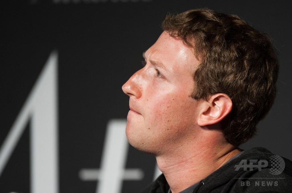 FBの問題解決には「数年」 ザッカーバーグ氏、アップルCEOにも反論