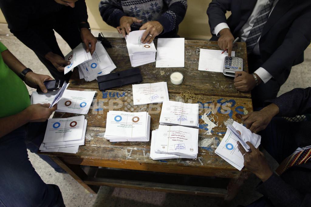 エジプト国民投票、前半戦は憲法案賛成派が勝利