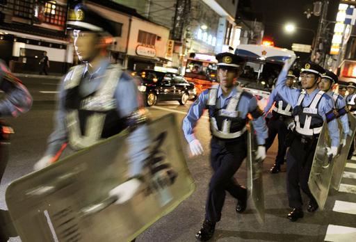 京都でG8外相会合、前日には抗議デモも