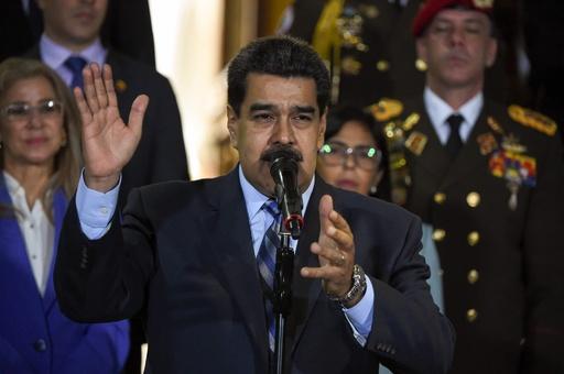 ベネズエラ、クーデター関与疑いの海軍将校が「拷問死」 内外から非難