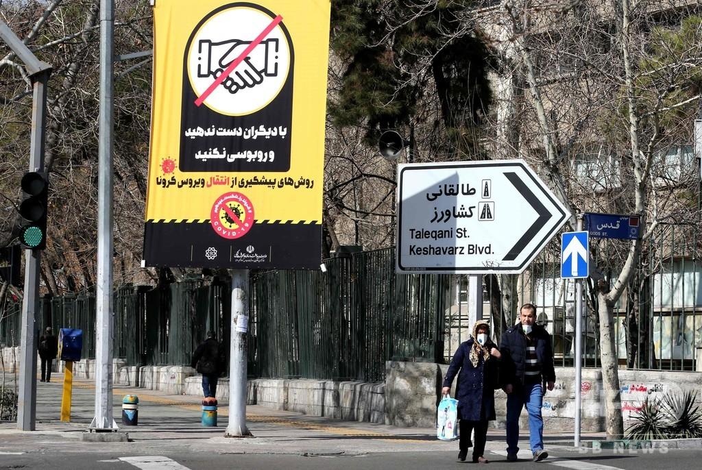 イラン刑務所で新型コロナ流行懸念、7万人釈放も「不十分」国連報告者