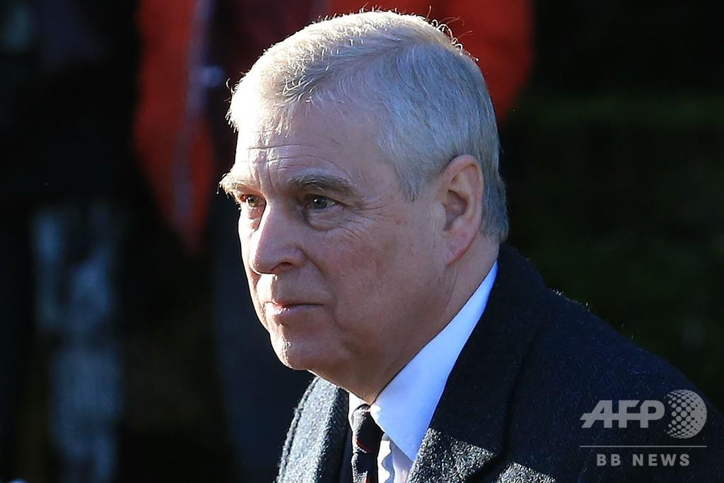 英アンドルー王子の「協力ゼロ」と米検事 エプスタイン被告捜査
