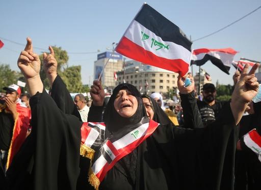 イラク治安部隊がデモ隊に発砲 イラン領事館で参加者4人死亡