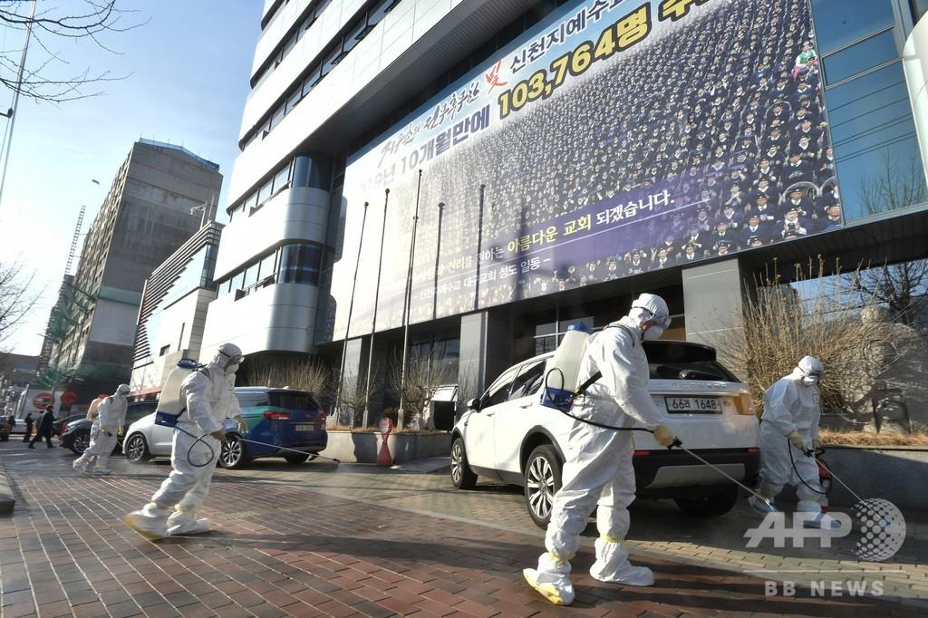 韓国、宗教団体の信者20万人超に新型ウイルス検査