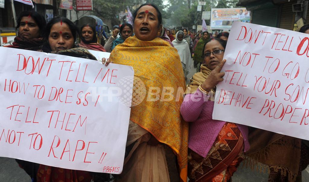 インドのバスでまた集団強姦事件、6人逮捕