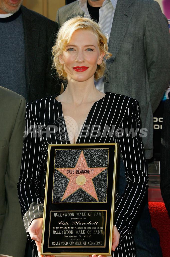 ケイト・ブランシェット、ハリウッドの殿堂入り