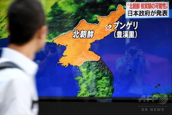 「北朝鮮が核実験実施と断定」 河野外相