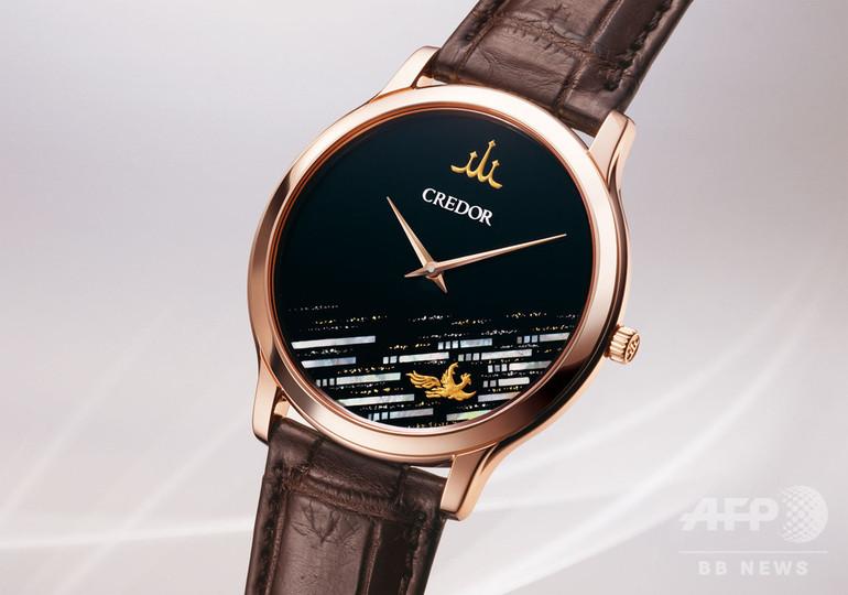 「クレドール」極薄機械式ムーブメント「キャリバー6870」25周年記念モデル発売