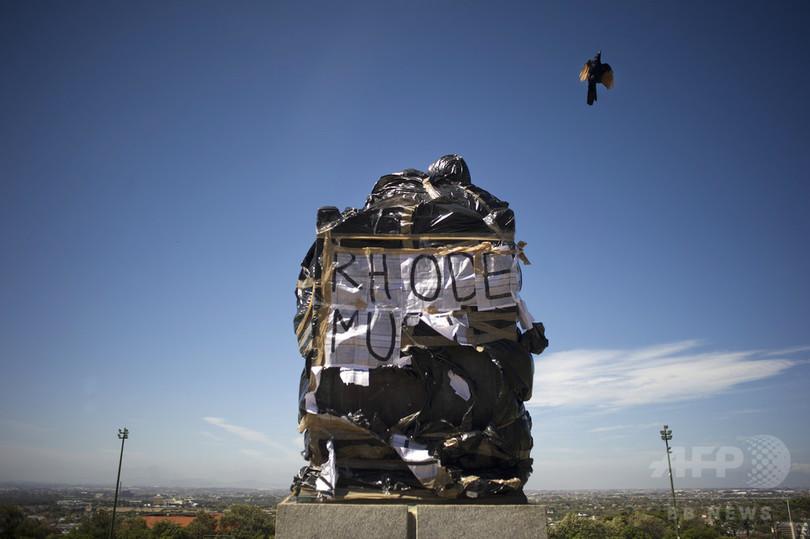 南アのケープタウン大学、セシル・ローズ像を撤去へ
