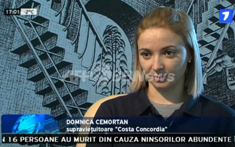 伊客船事故、謎のモルドバ女性が船長を擁護 「彼は英雄だ」