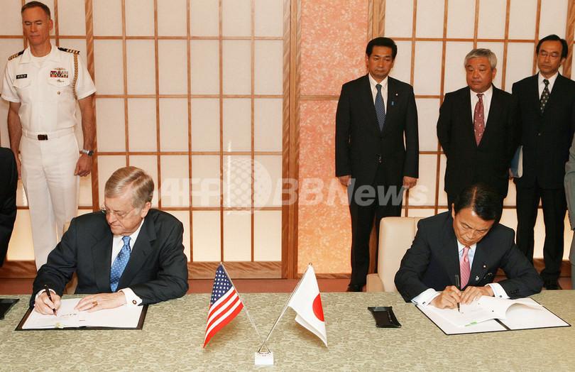 日米軍事情報包括保護協定が締結...
