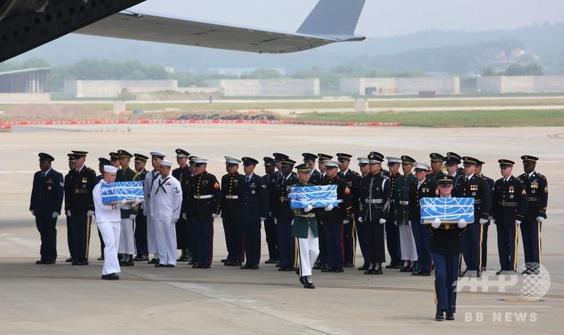 朝鮮戦争の米兵遺骨、北朝鮮が返還