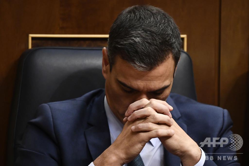スペイン議会、サンチェス首相の続投否決 4度目総選挙の公算高まる
