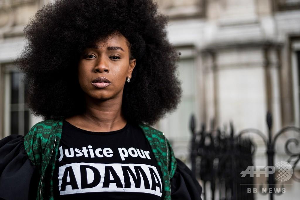 仏黒人男性死亡事件、姉は活動家に転身 世界で脚光浴び米文化賞受賞