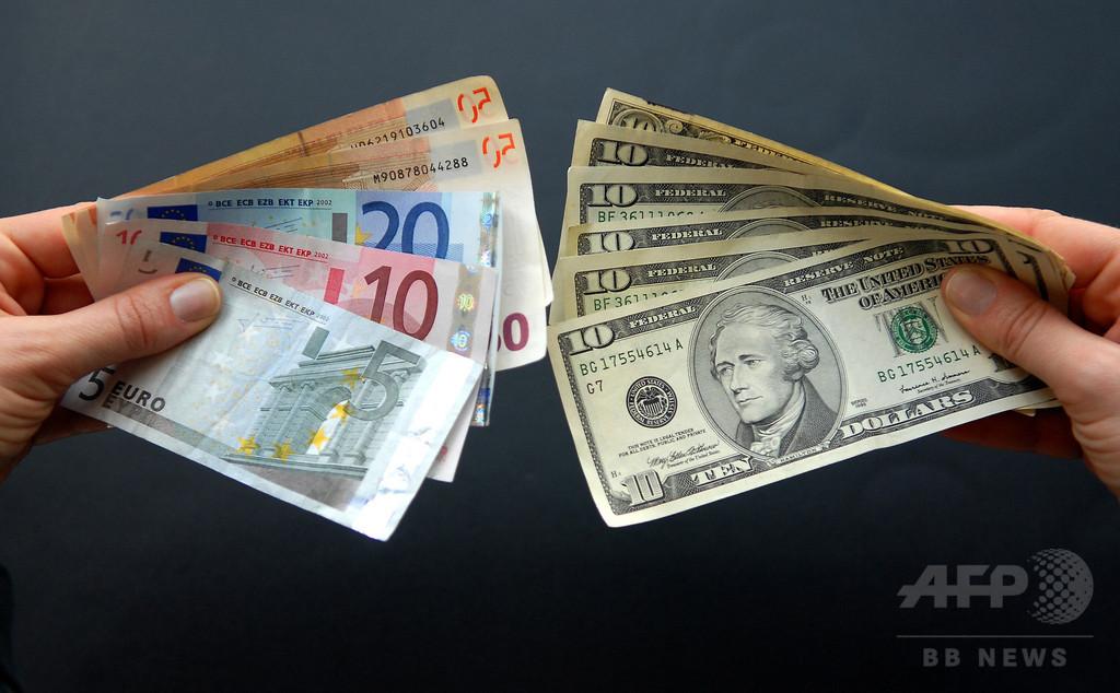 英当局、為替市場の不正操作で刑事捜査を開始