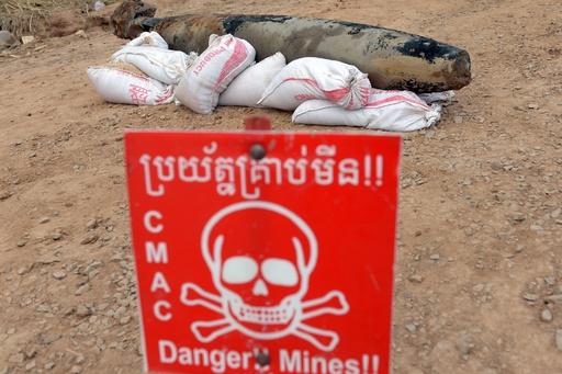 「砲弾などを鐘として使わないで」 カンボジア政府、各学校に指示