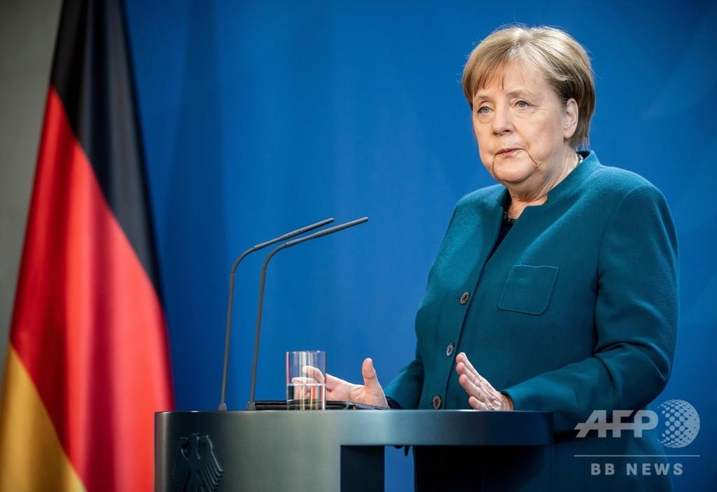 ドイツ、3人以上の集会禁止 新型コロナ対策を強化