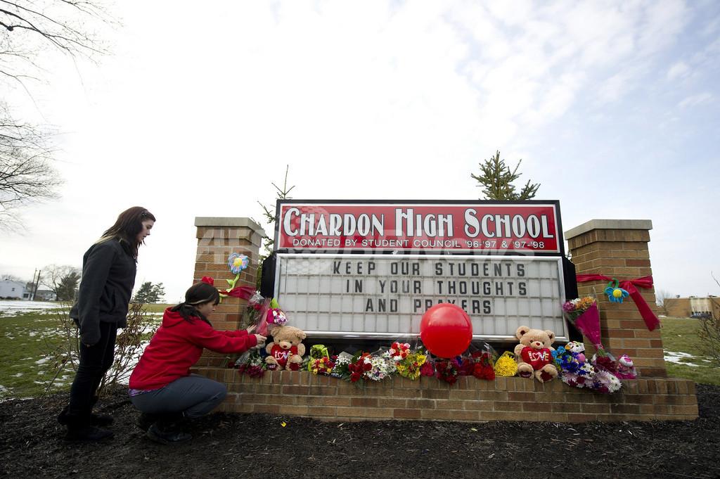 オハイオの高校銃乱射事件、「いじめが原因ではない」 米検察