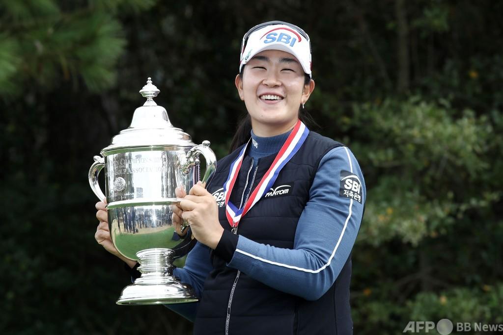 キム・イェリムがメジャー初制覇、渋野は4位 全米女子オープン