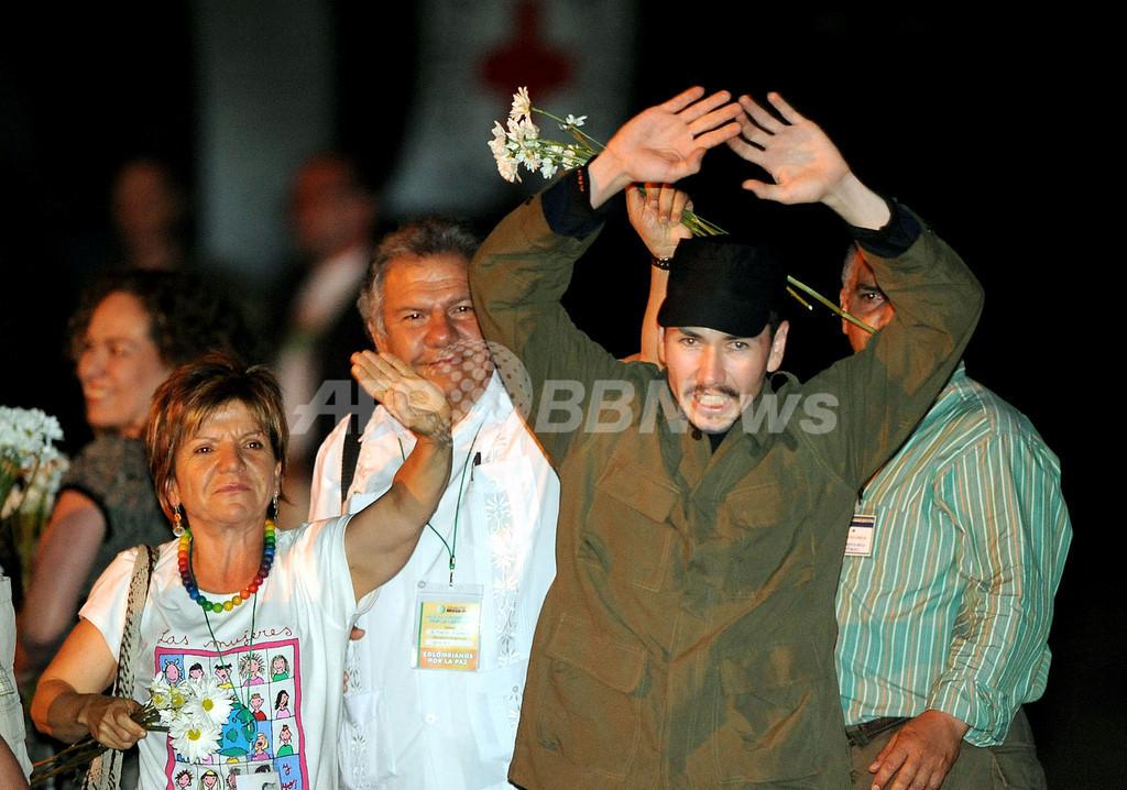 コロンビア左翼ゲリラ、人質4人解放
