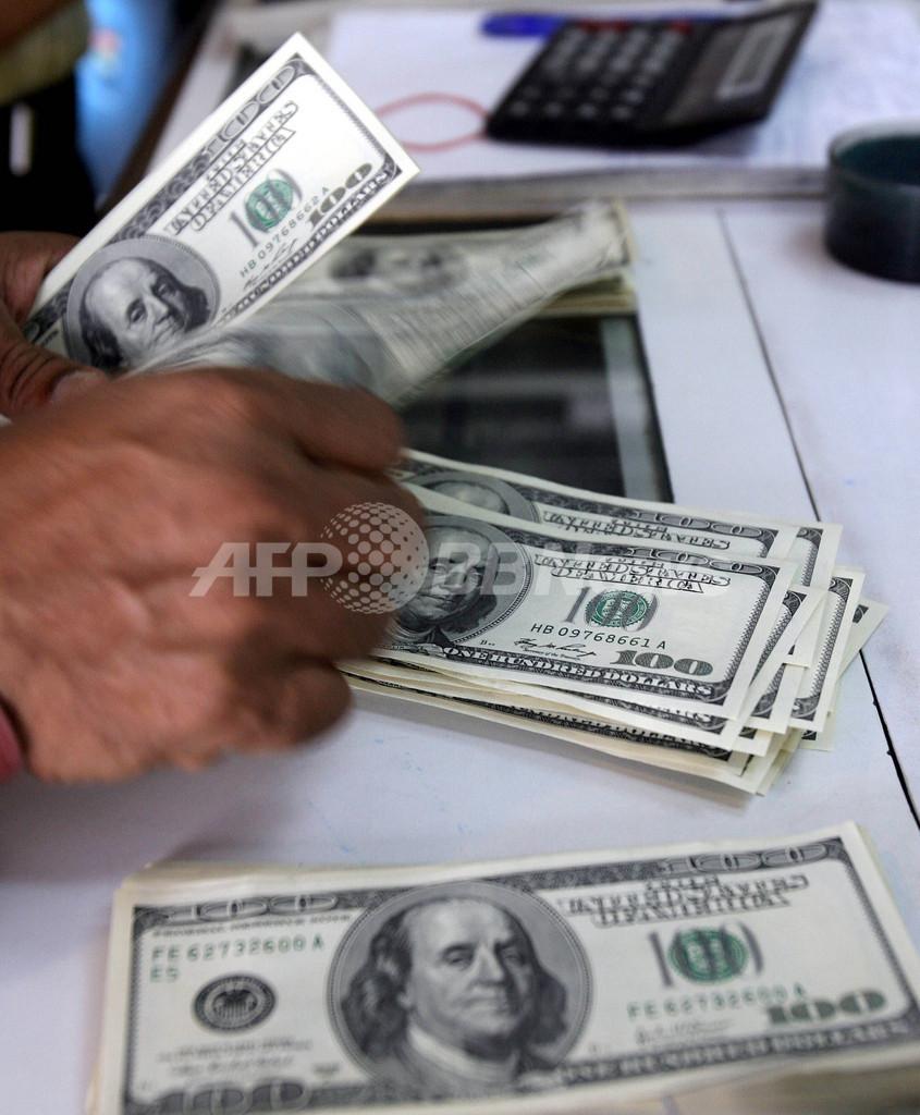 各国の外貨準備でドル離れ進む、代わってユーロが台頭