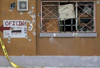 麻薬中毒者のリハビリ施設を武装集団が襲撃、14人死亡 メキシコ