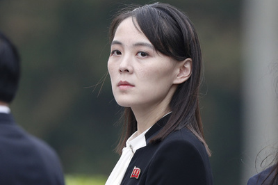 韓国 崩壊 u1