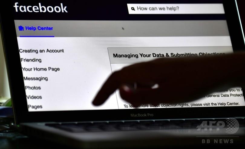 EU、個人情報保護の新規則「GDPR」施行 一部の米サイトが閲覧不能に