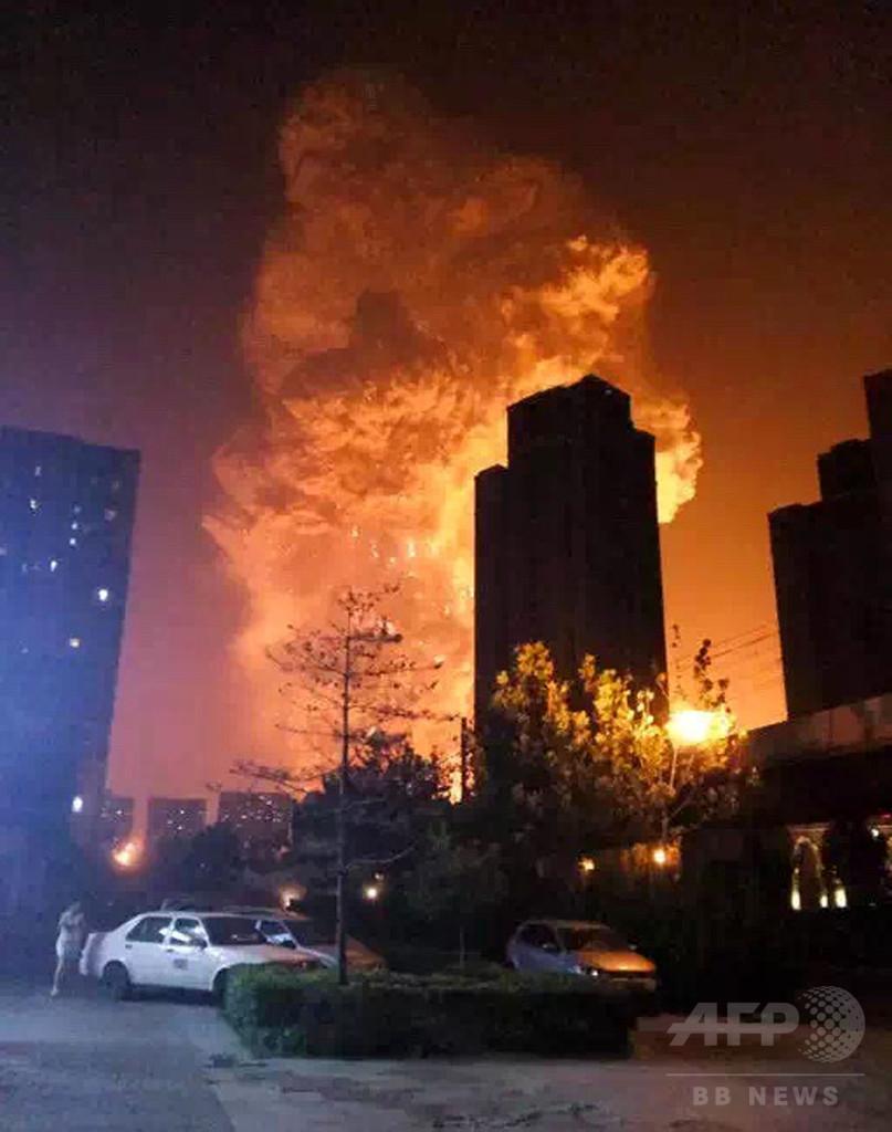 中国・天津の大爆発、死者44人に 威力「TNT24トン分」