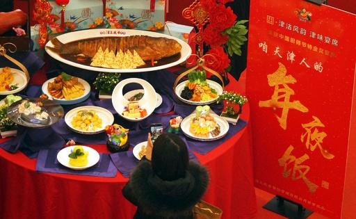 家で手作り? 外食? 多様化する年越し料理 中国