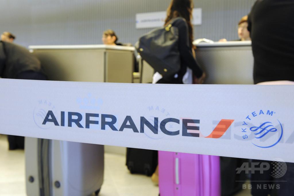 スカーフ着用指示に乗務員反発、イラン便再開のエールフランス