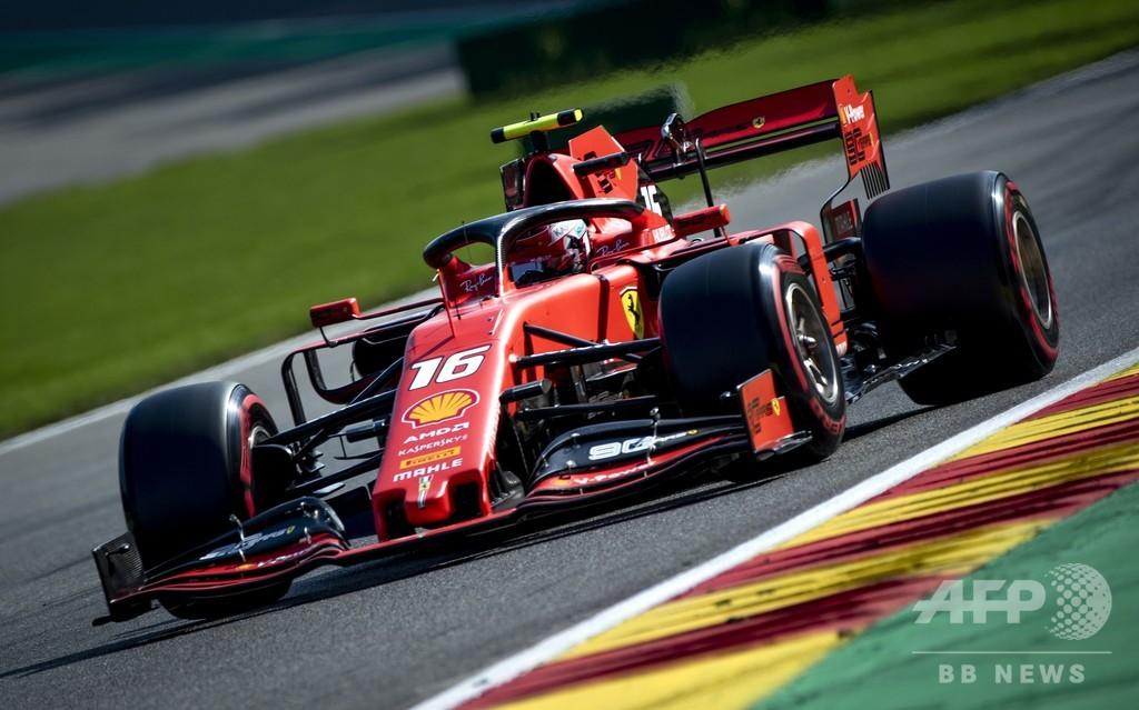 ルクレールがPP獲得、フェラーリが久々の最前列独占 ベルギーGP