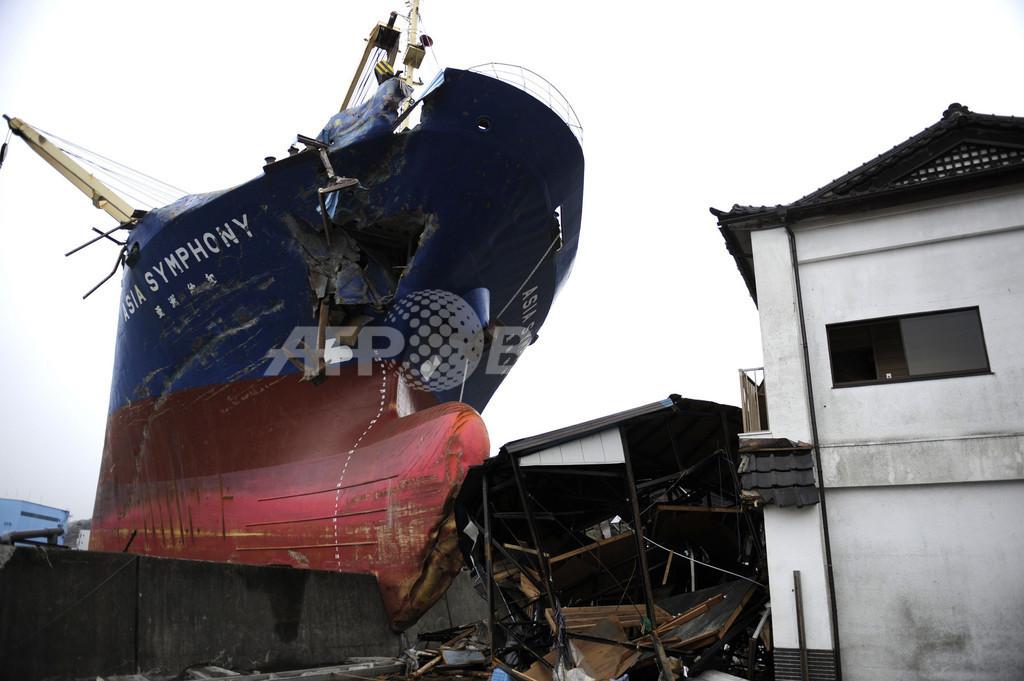 岸壁に乗り上げた大型船舶、フィリピン人乗員は全員無事