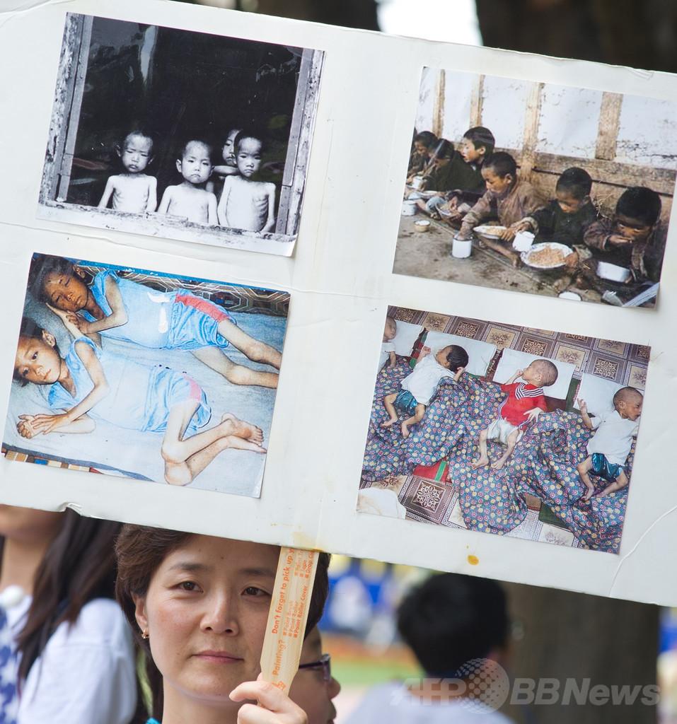 処刑 北 朝鮮 公開