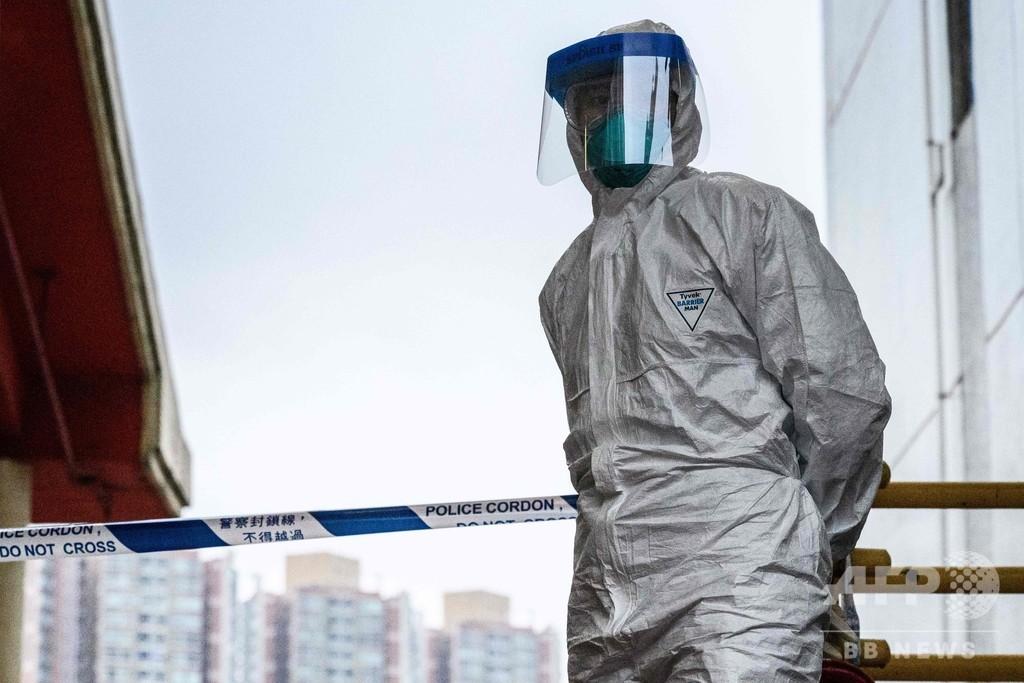 新型ウイルス感染症、正式名称は「COVID-19」 WHO発表