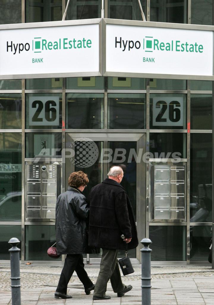 ドイツ、500億ユーロのHRE救済策で合意 財務省