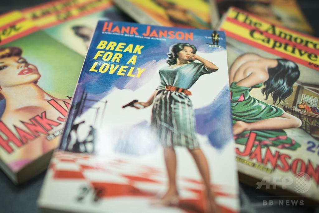 「古いポルノ雑誌、引き取ります」 こっそり処分をお手伝い 英