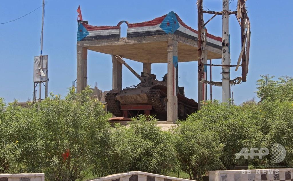 イエメン南部分離独立派、自治宣言を撤回 和平合意に前進