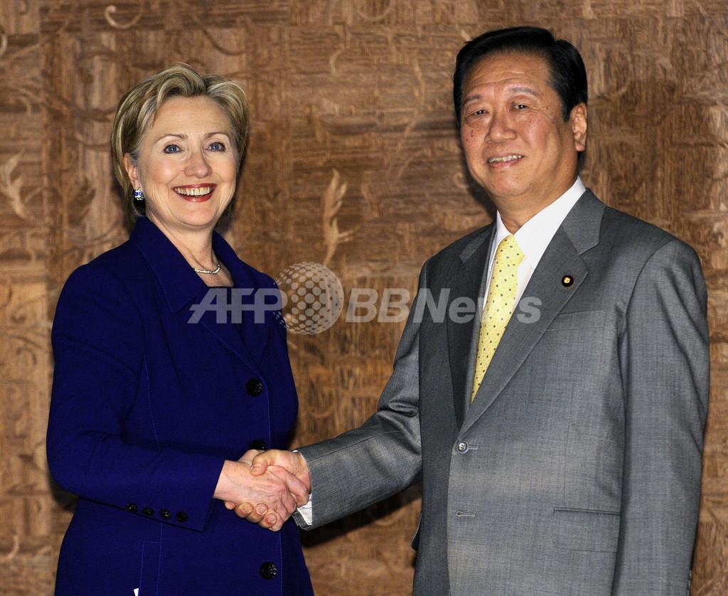 クリントン長官、麻生首相・小沢代表とそれぞれ会談