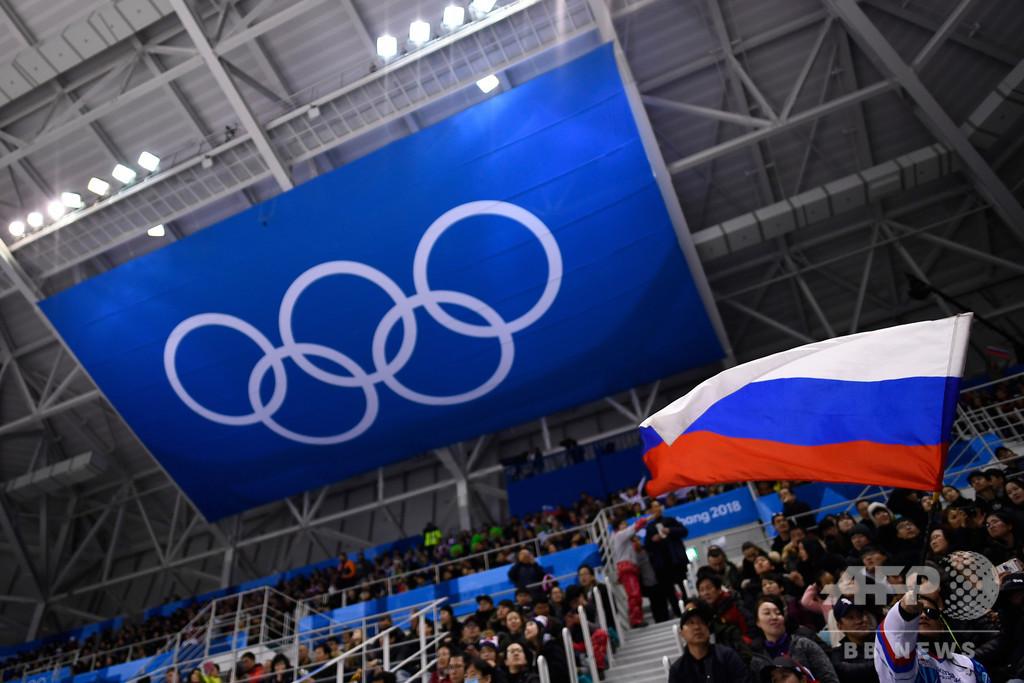 ロシアが検体改ざんか、東京五輪出場に影響も 組織的ドーピング問題