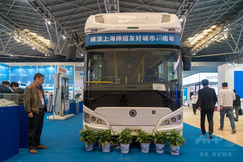 中日共同開発、水素エネルギーによるバスを展示 上海輸出入交易博覧会