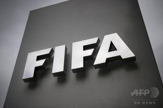 FIFA、巨額送金の事実認める 事務局長の関与は否定